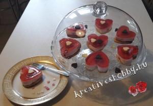 Valentin-napi joghurtos süti
