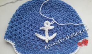 Horgolt tengerész-sapka: a horgony