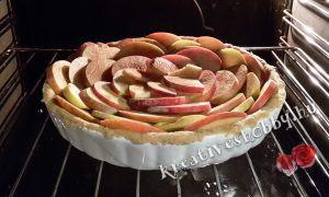 Teljeskiőrlésű almás pite: megsütjük
