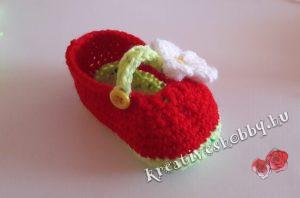 Horgolt epres kis cipő: pánt